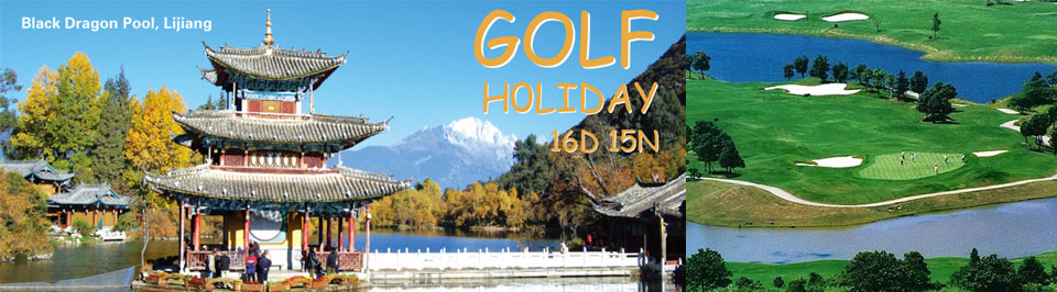golf holiday